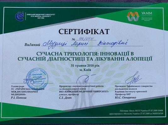 Музыка Лариса Викторовна